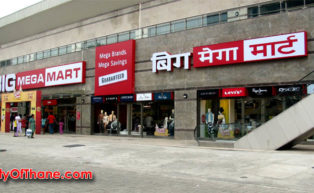Big Mega Mart at Thane City