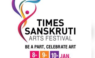Times Sanskruti upvan festival 2016