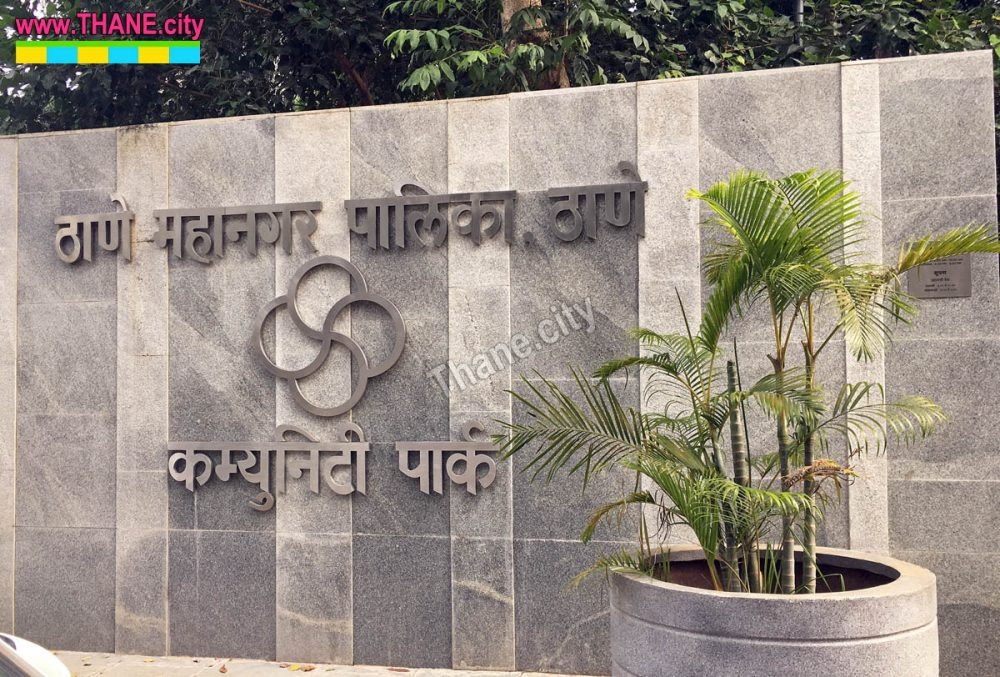 Thane Community Park Entrance